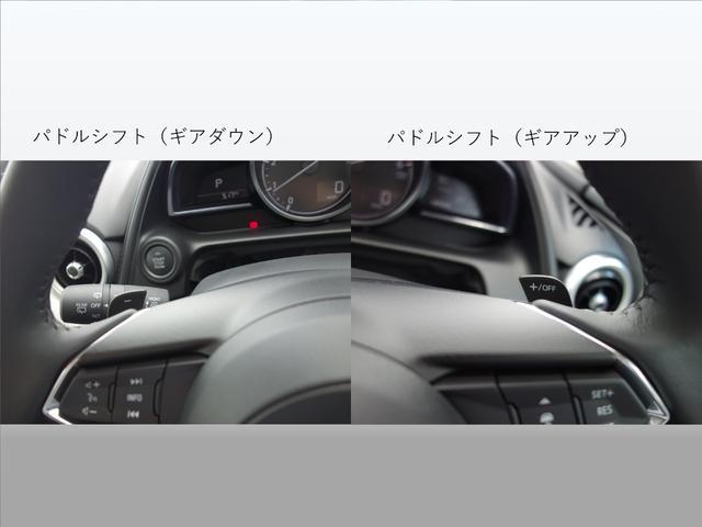 1.8 XD エクスクルーシブ モッズ AWD 追突軽減ブレーキ(40枚目)