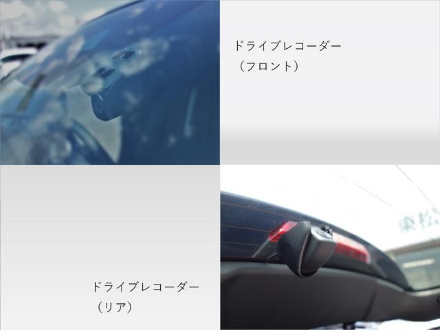 1.8 XD エクスクルーシブ モッズ AWD 追突軽減ブレーキ(58枚目)