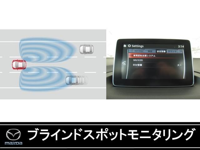 1.5 15S ツーリング 追突軽減ブレーキ BSM Bluetooth(7枚目)