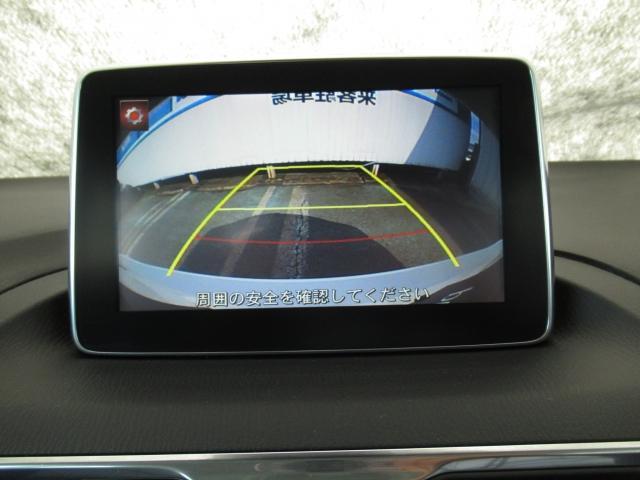 1.5 15S ツーリング 追突軽減ブレーキ BSM Bluetooth(10枚目)
