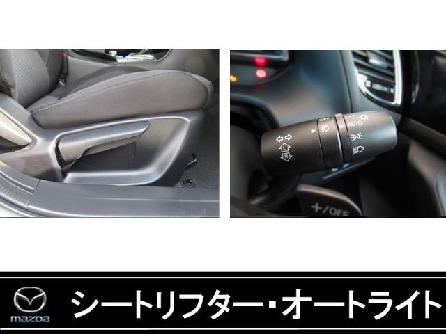 1.5 15S ツーリング 追突軽減ブレーキ BSM Bluetooth(14枚目)