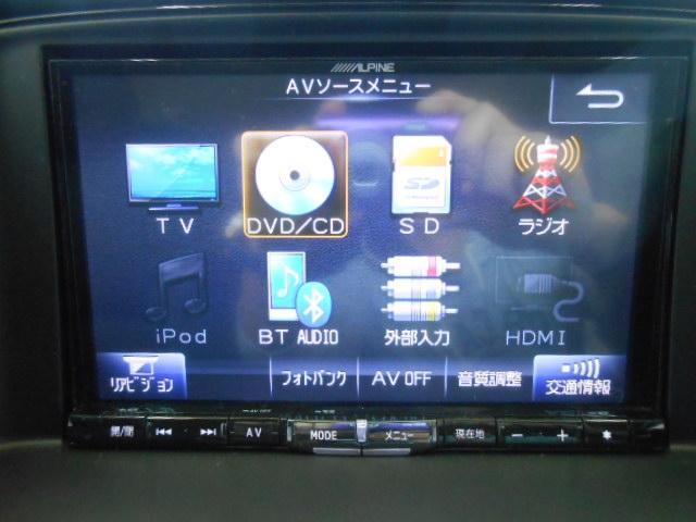 マツダ アテンザワゴン 2.2 XD 2WD Mナビ 17AW ワンオーナー