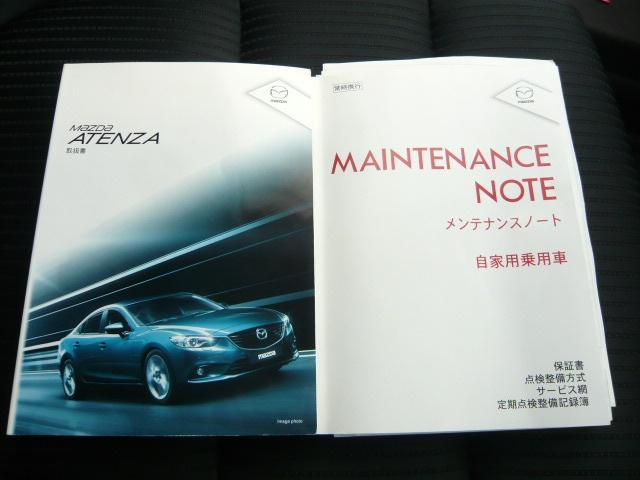 マツダ アテンザセダン XD ツーリング S-P 2WD MRCC Mナビ ワンオー