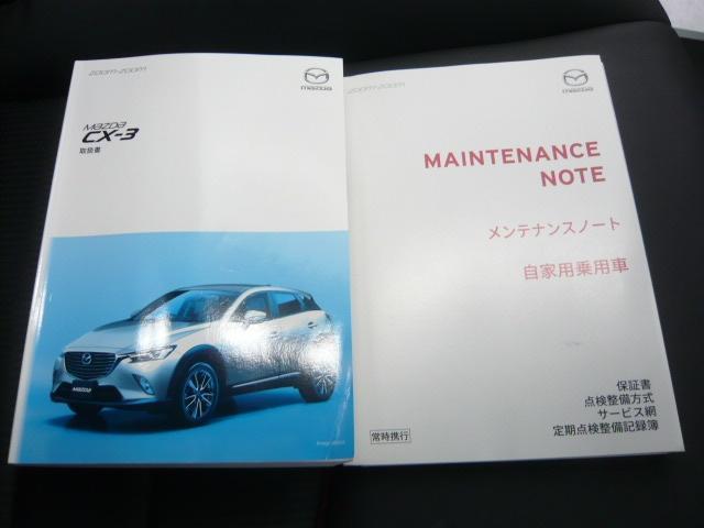 マツダ CX-3 XD プロアクティブ S-P マツコネナビ Bカメラ 試乗車