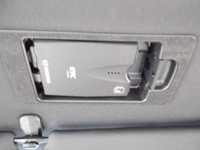XD Lパッケージ 2WD マツコネナビ ワンオーナー Bカ(10枚目)