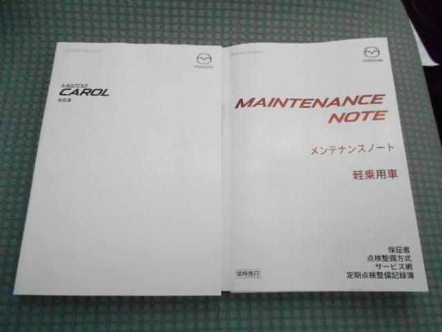 660 GL 2WD シートヒーター ワンオーナー(20枚目)