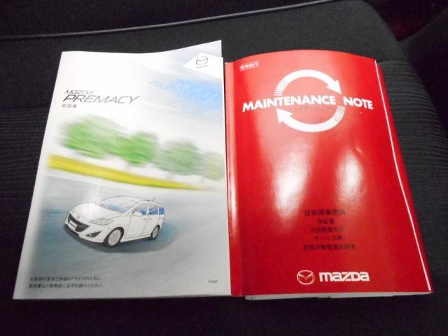 「マツダ」「プレマシー」「ミニバン・ワンボックス」「埼玉県」の中古車20