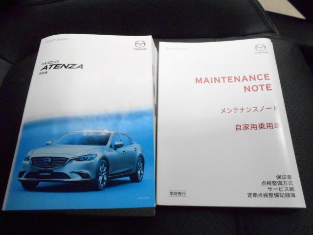 XD Lパッケージ 2WD マツコネナビ ワンオーナー Bカ(20枚目)