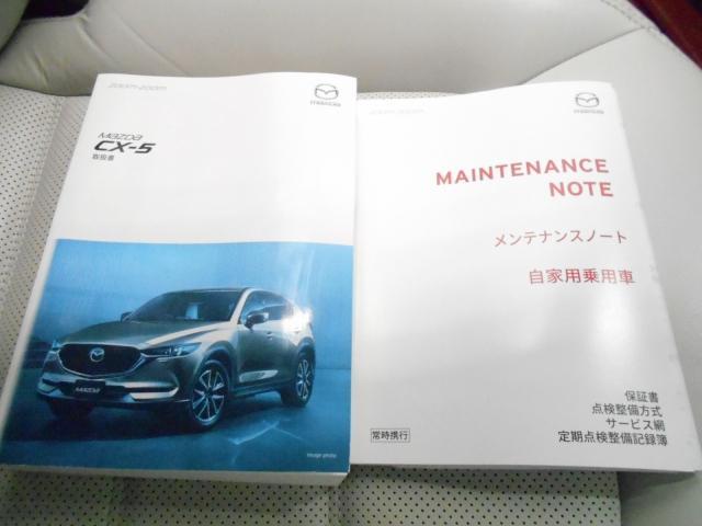 XD Lパッケージ 4WD マツコネナビ ワンオーナー BO(20枚目)