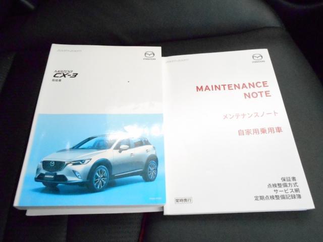 「マツダ」「CX-3」「SUV・クロカン」「埼玉県」の中古車20