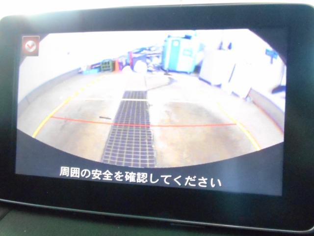「マツダ」「デミオ」「コンパクトカー」「埼玉県」の中古車5