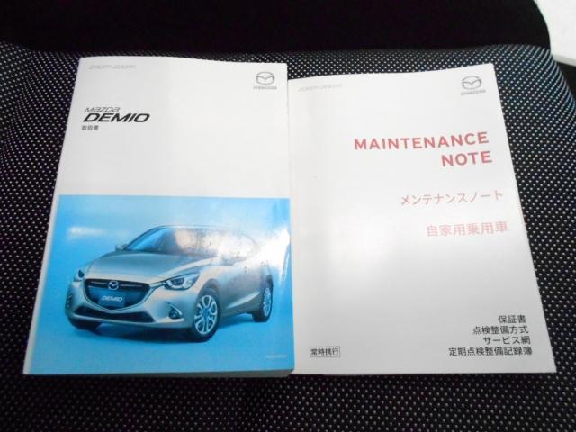 「マツダ」「デミオ」「コンパクトカー」「埼玉県」の中古車20