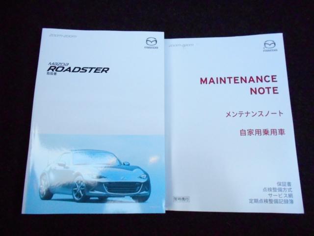 S スペシャルパッケージ 2WD マツコネナビ 16AW 試(19枚目)