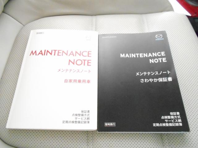 XD Lパッケージ 2WD マツコネナビ BOSE バックカ(20枚目)