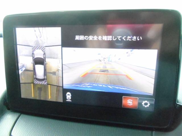 XD ツーリング Lパッケージ 2WD ワンオーナー 360°(5枚目)
