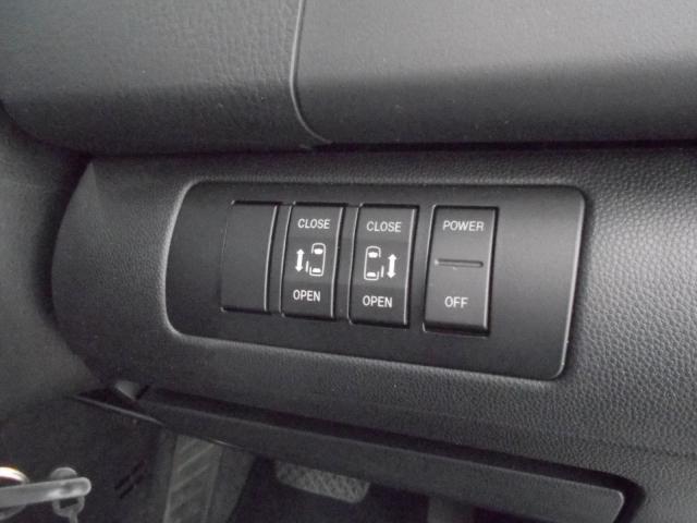 23S 両側電動スライドドア ワンオーナー リヤモニター(7枚目)