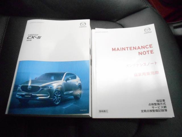 XD L-PKG 2WD マツコネナビ 19AW ワンオーナー BOSE(20枚目)