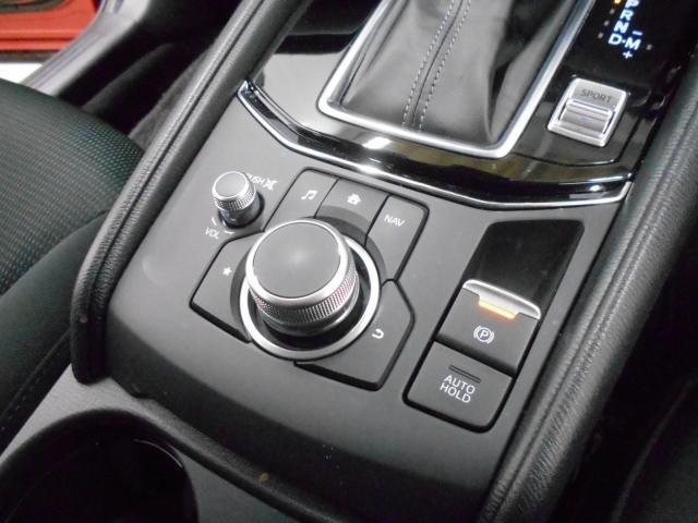 20S プロアクティブ 2WD マツコネ ワンオーナー360°(9枚目)