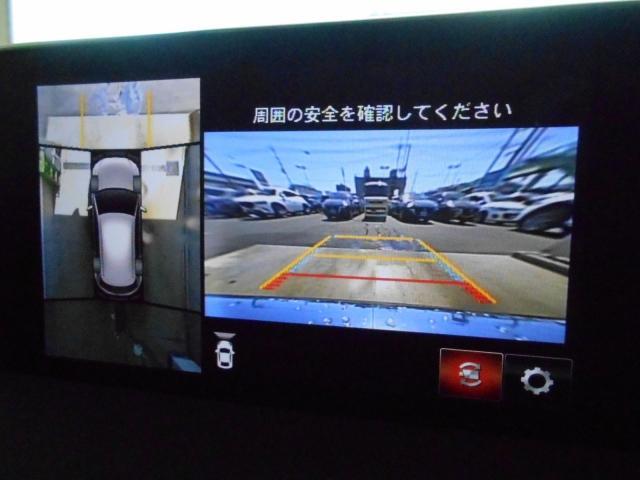XD プロアクティブ 2WD マツコネ ワンオーナー 360°(5枚目)