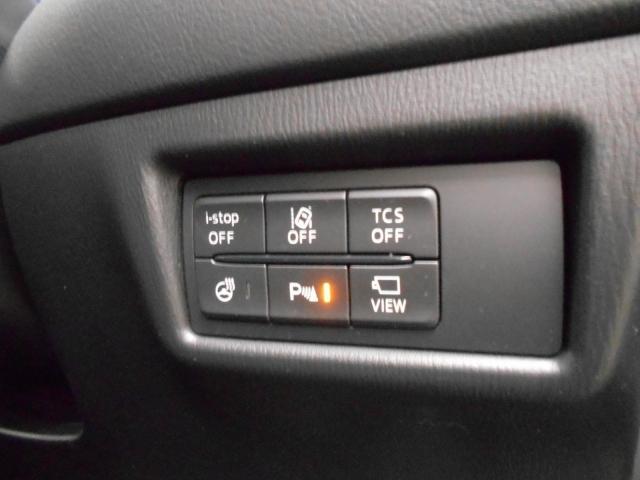 XD プロアクティブ 2WD マツコネ ワンオーナー360°(7枚目)