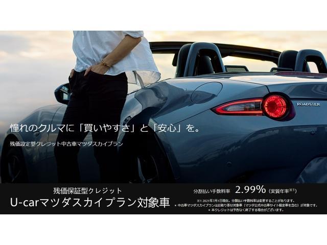 XD プロアクティブ 2WD マツコネ ワンオーナー360°(20枚目)