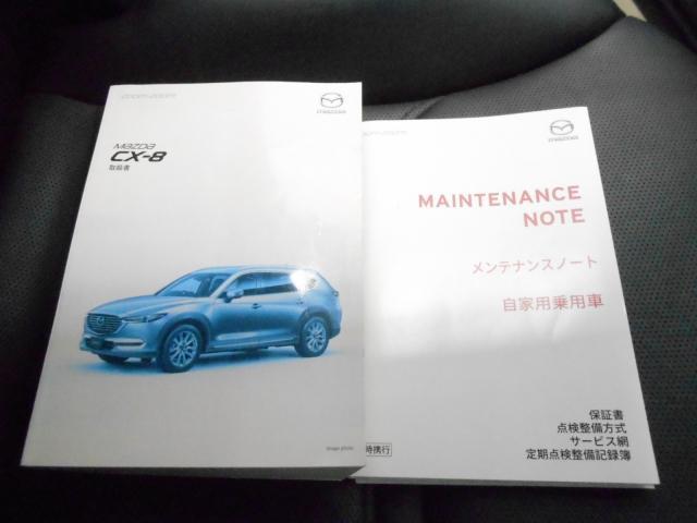 XD Lパッケージ 2WD マツコネ ワンオーナー360°カメラ(19枚目)