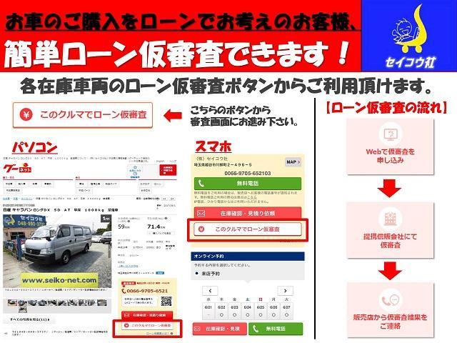 ロングDX 4D NoxPM適合ガソリン タイミングチェーン(2枚目)