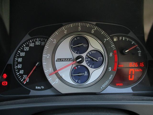 RS200 Zエディション ワンオーナー 6MT(13枚目)