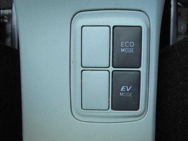 エコモード EVモード専用切り替えスイッチボタンです!