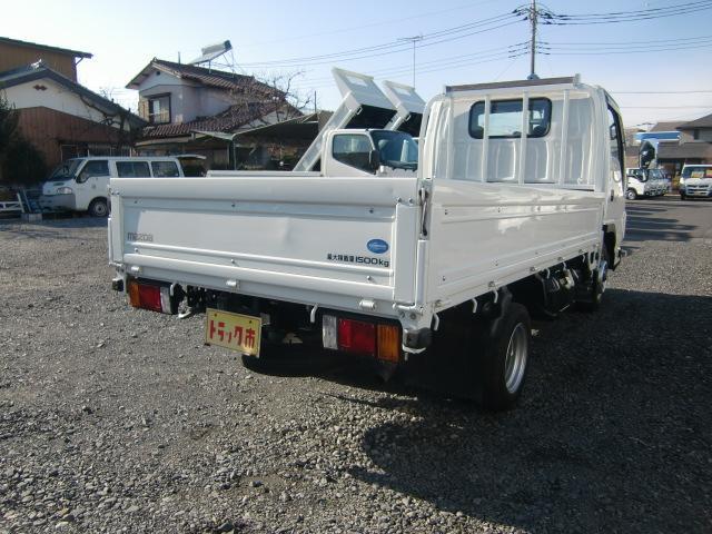 マツダ タイタントラック ワイドロー 積載1.5t 超低床