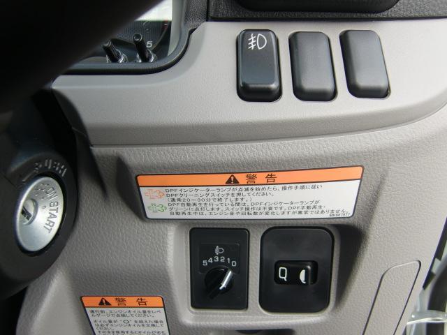 三菱ふそう キャンター 未使用車 全低床 積載2トン 標準ボディ