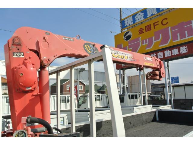 積載2トン 標準ロング 2.6t3段クレーン(11枚目)