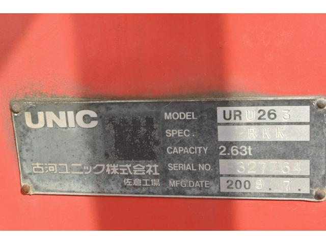 積載2トン 標準ロング 2.6t3段クレーン(12枚目)