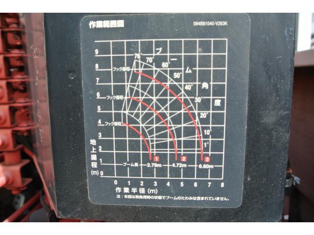 積載2トン 標準ロング 2.6t3段クレーン(13枚目)
