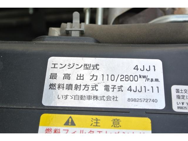 「その他」「エルフトラック」「トラック」「埼玉県」の中古車24