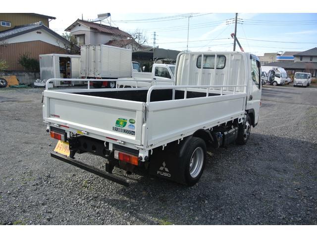 「その他」「キャンター」「トラック」「埼玉県」の中古車8