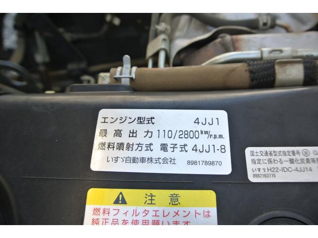 「その他」「エルフトラック」「トラック」「埼玉県」の中古車21