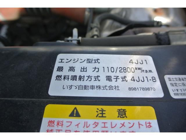 「その他」「エルフトラック」「トラック」「埼玉県」の中古車26