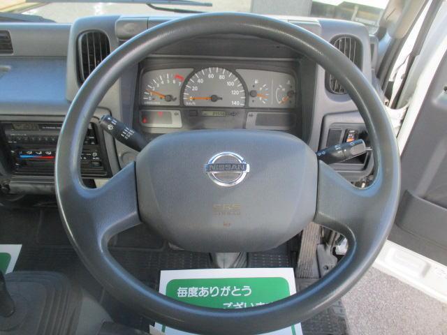 日産ディーゼル コンドル ロングスーパーローDX Wタイヤ 三方開き 1500Kg積載