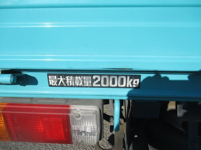 トヨタ トヨエース フルジャストロー Wタイヤ 三方開き 2000Kg積載