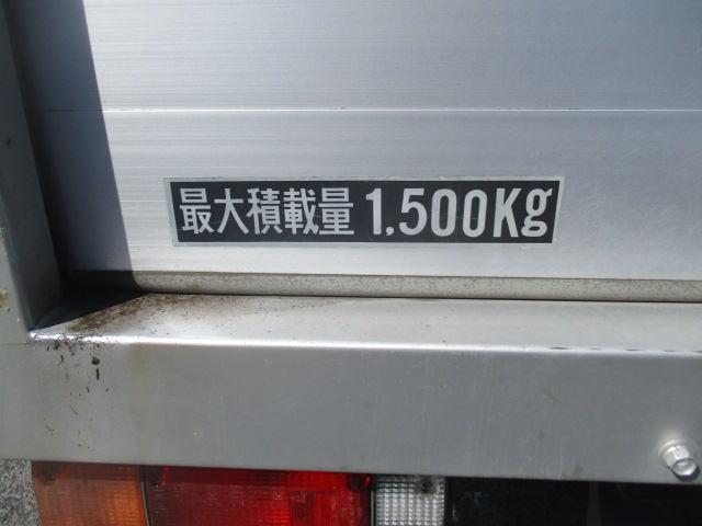 ロングスーパーローDX アルミバン 1500Kg積載(17枚目)