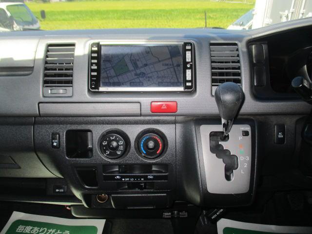 トヨタ レジアスエースバン ロングスーパーGL 5ドア Wエアコン 1000Kg積載