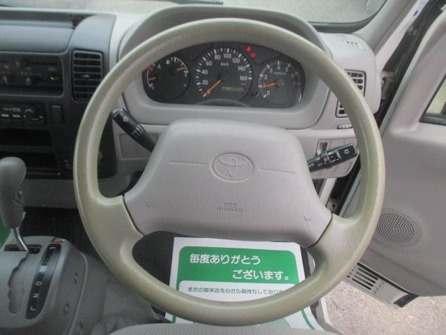 ロングSシングルジャストロー オートマ 1250Kg積載(12枚目)