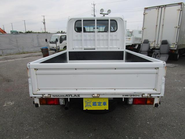 「日産」「アトラストラック」「トラック」「埼玉県」の中古車3