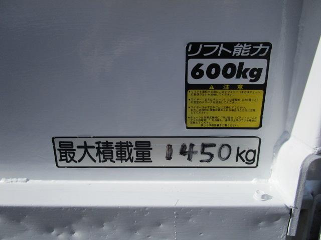 スーパーローDX パワーゲート Wタイヤ 1450Kg積載(19枚目)