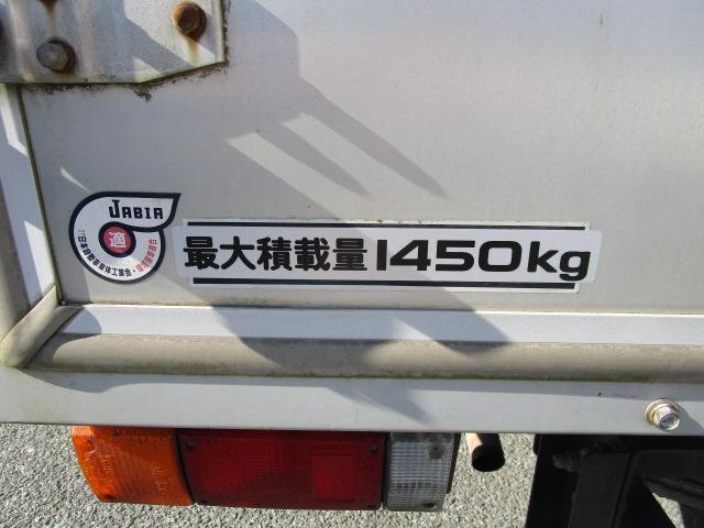 ロングスーパーロー アルミバン オートマ 1450Kg積載(17枚目)