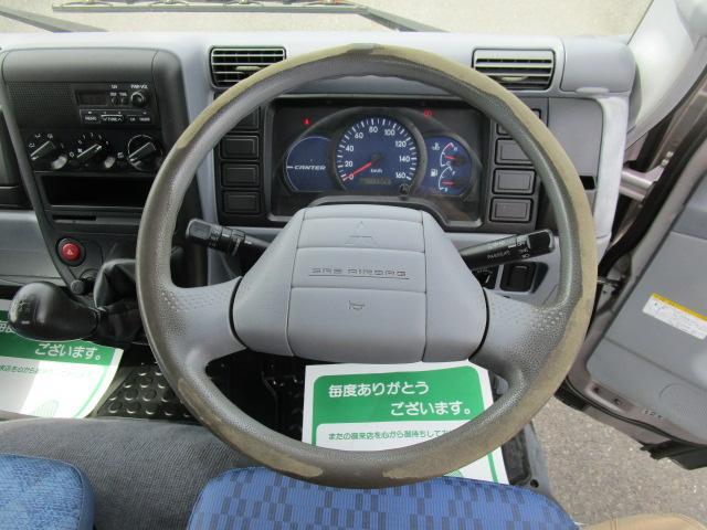 DX 全低床 Wタイヤ 三方開き 1500Kg積載(12枚目)