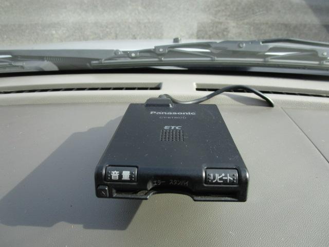 PC オートマ ハイルーフ 5ドア 350Kg積載(19枚目)