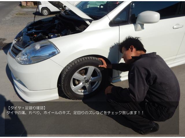 「スズキ」「ジムニー」「コンパクトカー」「埼玉県」の中古車23