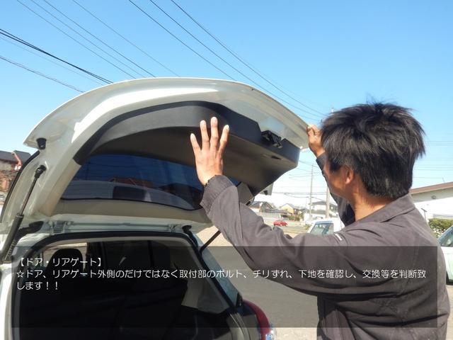 「スズキ」「ジムニー」「コンパクトカー」「埼玉県」の中古車25